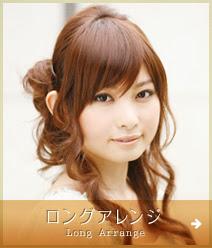ヘアカタログ アレンジ 結婚式 - ウェディング(お呼ばれ)のヘアスタイルギャラリー Rasysa(らしさ)
