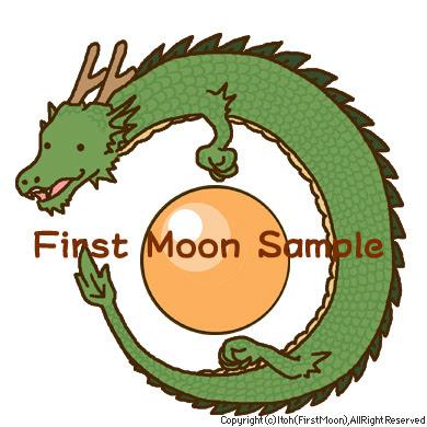 First Moon Blogイラストや素材猫や犬ピアスがま口和雑貨