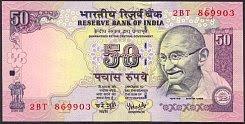 indP.97b50Rupees2006Esig.89Y.V.ReddyWK.jpg