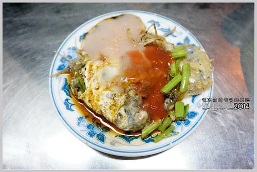 西濱蛋炒飯07