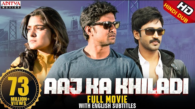 Aaj Ka Khiladi (Ninnu Kori) Hindi Dubbed Full Movie Download filmyzilla