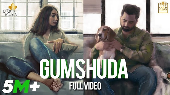 umshuda Lyrics by Sharry Maan