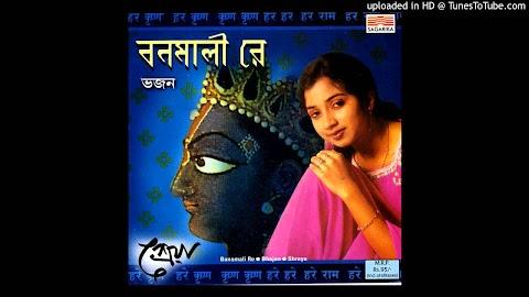 Hare Krishna Naam Ek Maha Mantra Je Lyrics