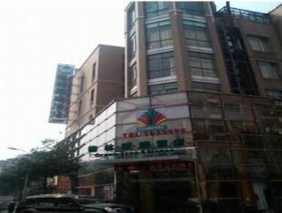 GreenTree Alliance Huzhou Nanxun Ancient Town  Hotel Reviews