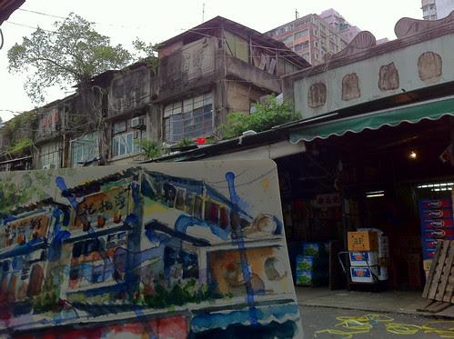 Fruit Wholesale Market