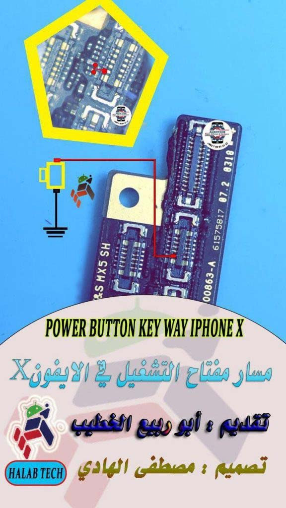 iPhone X Power Button Solution Jumper Ways