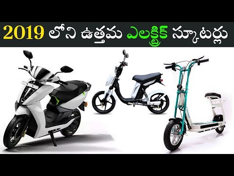 Best Indian Electric Scooters of 2019 | EV Telugu