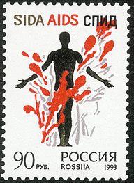 AidsRusStamp1993.jpg