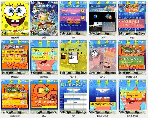 SpongeBob Theme for SE K610i