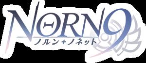 ノルン+ノネット