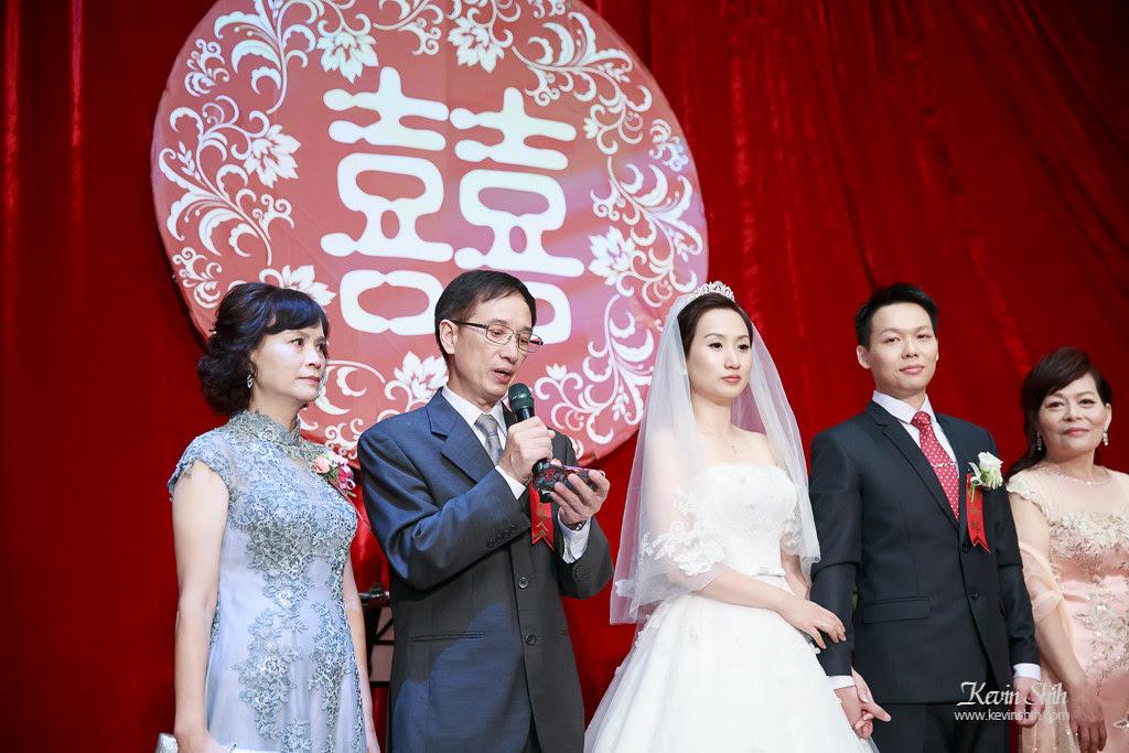 竹北喜來登婚禮紀錄_24