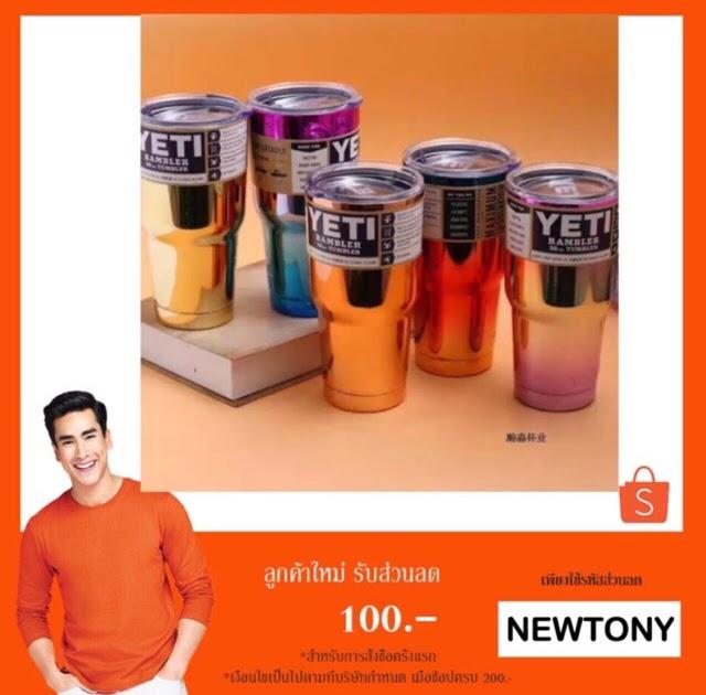 อย่าช้า YETI Rambler 30 oz แก้วเก็บอุณหภูมิ UV METALIC COLOR ราคา