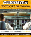 【送料無料】PILOTS EYE.tv SAN FRANCISCO【Blu-ray】