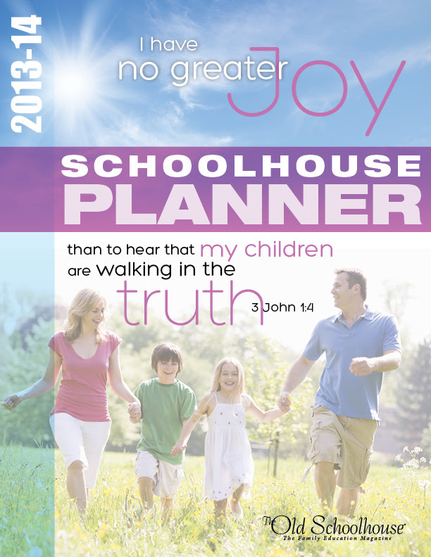 Schoolhouse Teachers Big Mama Planner