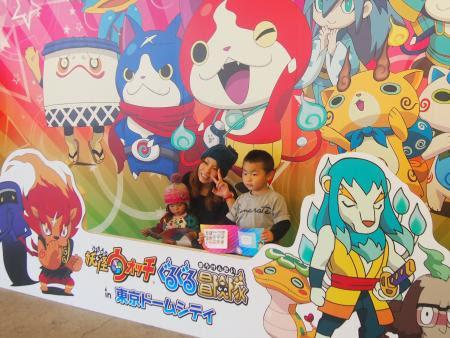 印刷用妖怪ウォッチの体感イベント東京ドームシティ 全国