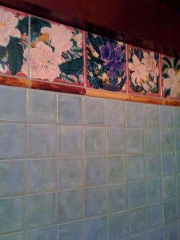 Sunny's Bath 2
