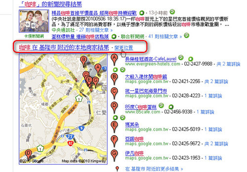 googleui-09 (by 異塵行者)