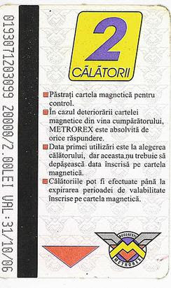 http://upload.wikimedia.org/wikipedia/en/4/44/METROREX_ticket.jpg