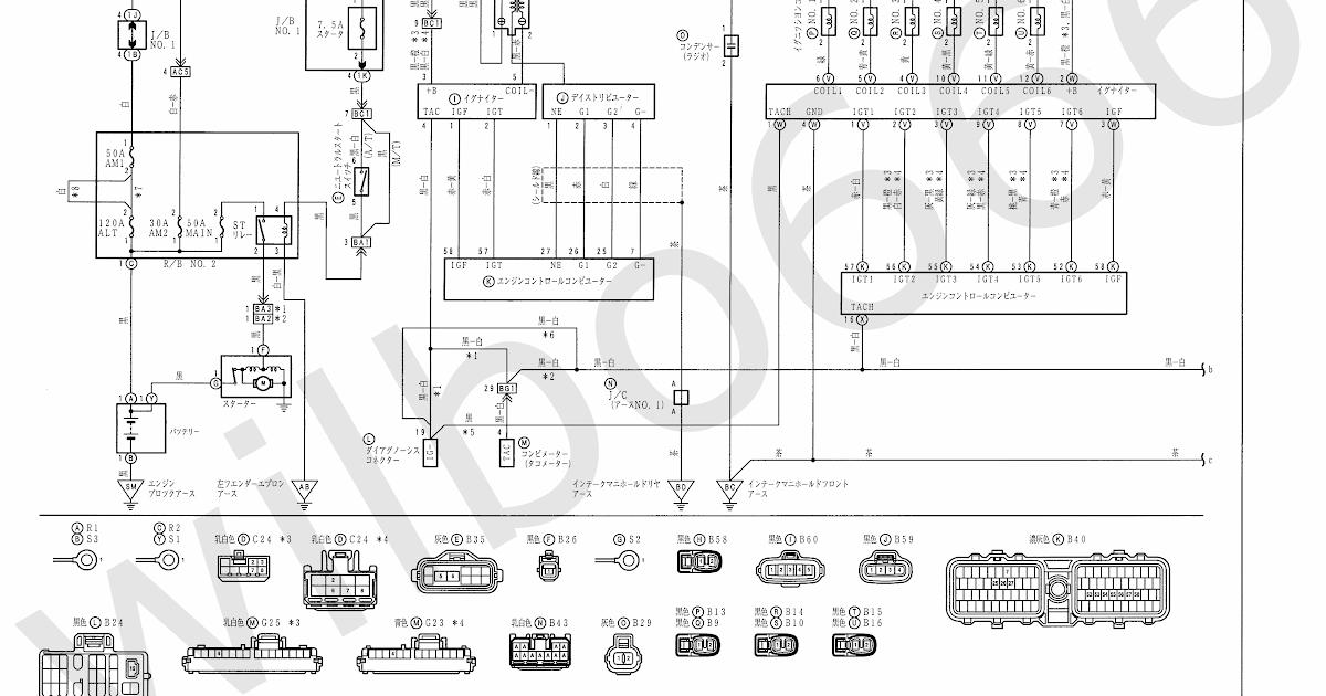 Toyotum Supra Wiring Diagram - Complete Wiring Schemas