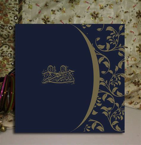 Dark Blue Muslim Wedding Invitations Card [SSC10B]   £1.00