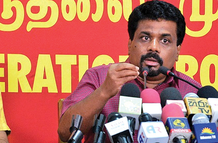 Rajapaksa camp wanted to defend themselves from murder, fraud and corruption charges - JVP