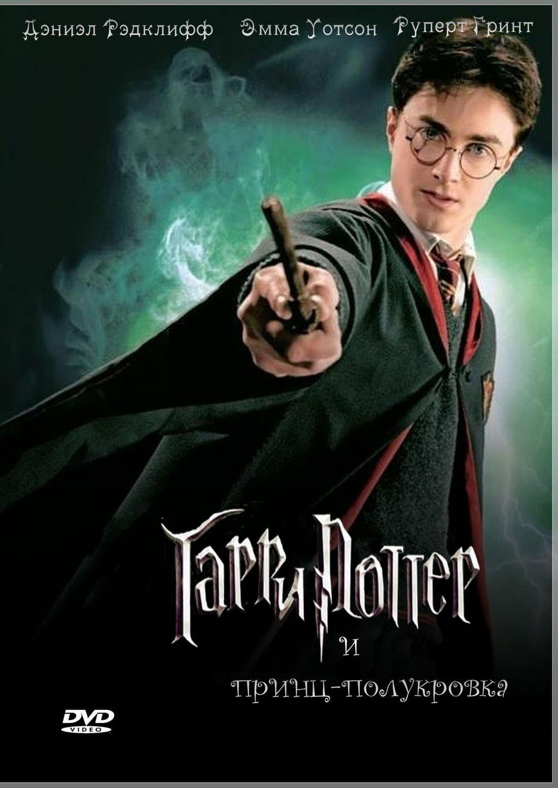 Harry Potter Der Stein Der Weisen Stream