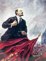 Lenin as inspiration