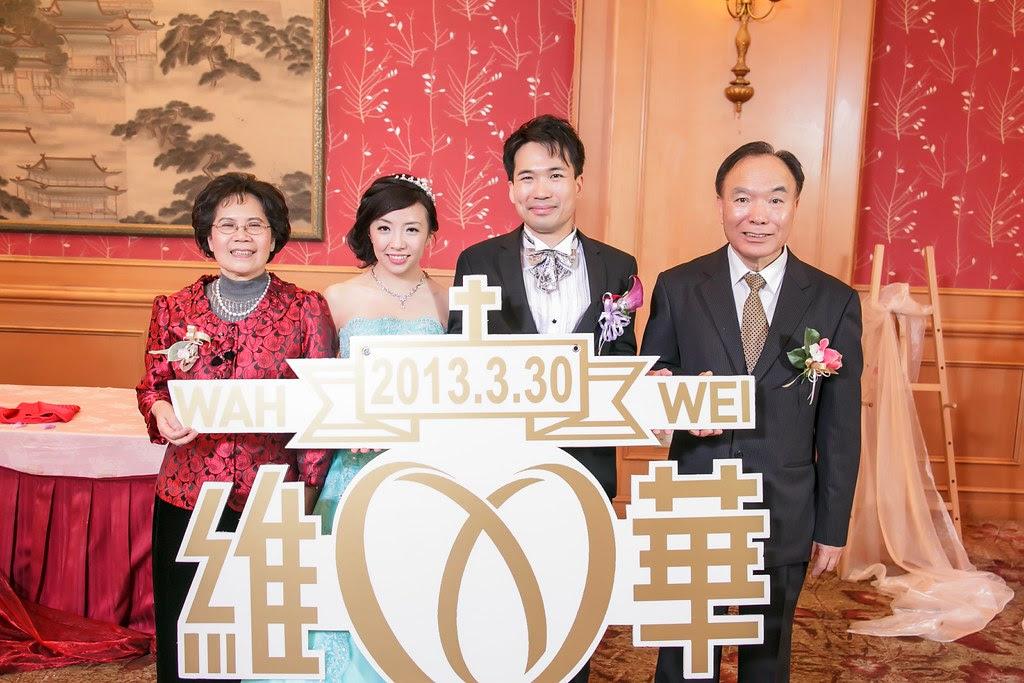 Wah&Wei 婚禮紀錄 (127)