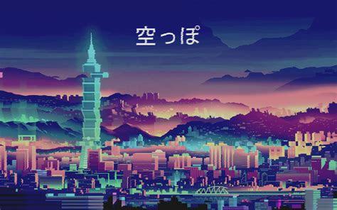 vaporwave hd anime city wallpaper cool wallpapers hd
