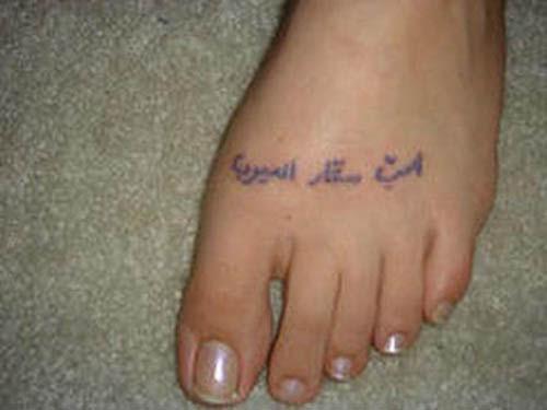 Kids Name Mom Tattoo Design On Foot Tattoomagz
