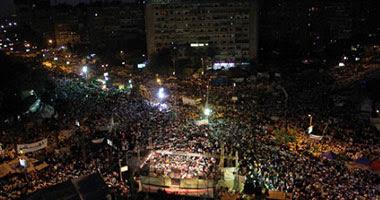 اعتصام رابعة