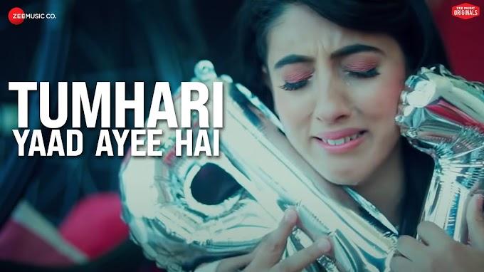 तुम्हारी याद आई है Tumhari Yaad Ayee Hai Lyrics (Hindi Song Lyrics) - Goldie Sohel & Palak Muchhal