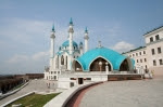 kul-sharif-mosque