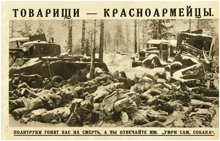 """Результат пошуку зображень за запитом """"finnish winter war propaganda"""""""