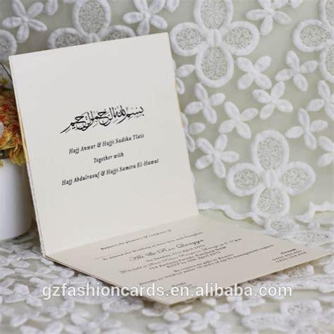2015 Latest Elegant Cheap Indian Muslim Wedding