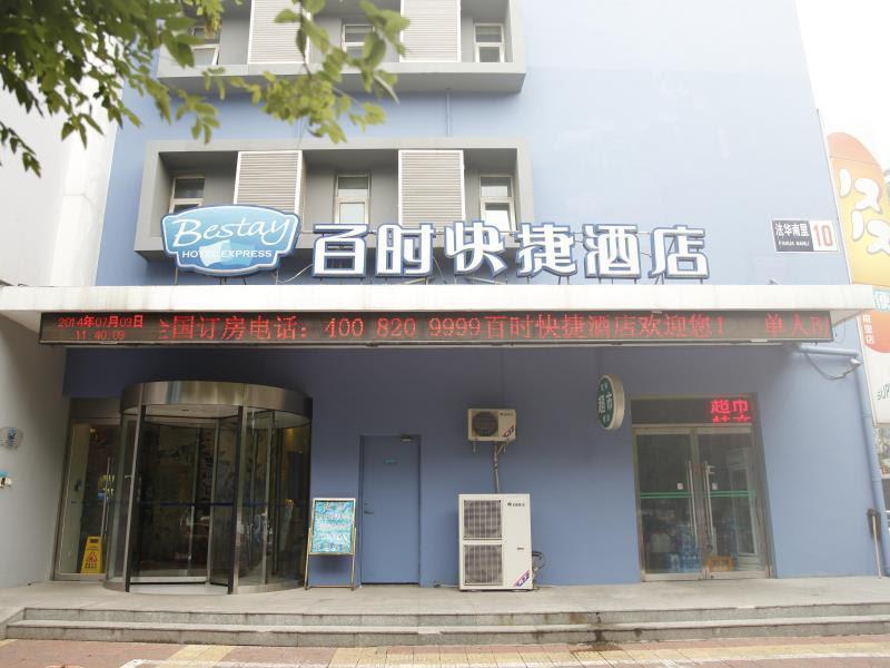 Bestay Hotel Express Beijing Temple of Heaven Reviews