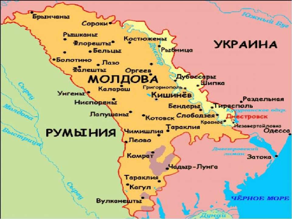 Будет ли новая вона в Приднестровье?