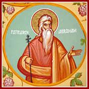 Patriarch Abraham