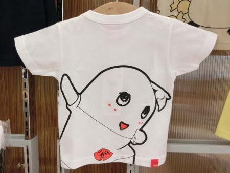 2015 オジコ,ふなっしーTシャツ,松菱 オジコフェア,津松菱 オジコフェア,松菱百貨店 オジコフェア