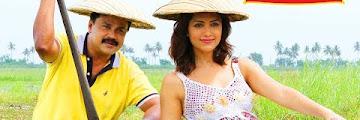 Download My Boss Malayalam Movie Songs Kuttanadan Mp3 Mp4 Unlimited