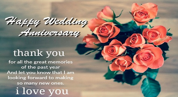Wedding Anniversary Wishes For Wife Sweet Romantic Messages