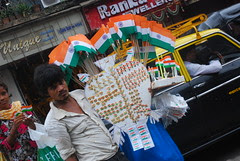 Is Desh ka yaron kya kehna...Yeh Desh hai looteron ka Gehna. by firoze shakir photographerno1