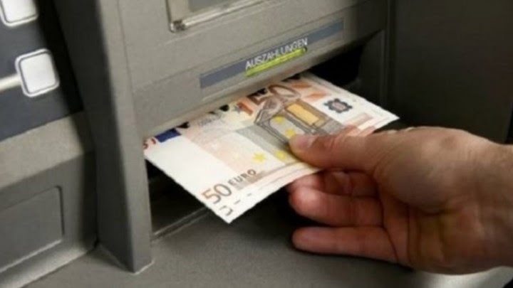 Επιδόματα και συντάξεις: Ποιοι πληρώνονται μέχρι το τέλος του μήνα