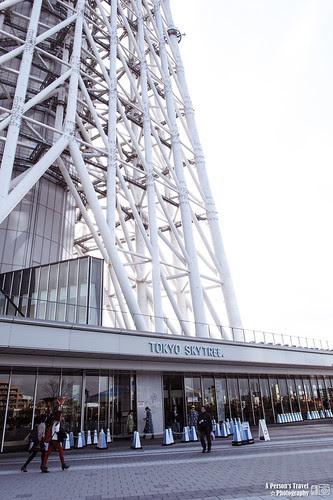 2013_Tokyo_Japan_Chap7_3