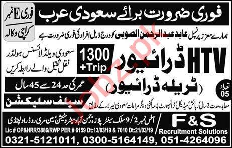 HTV Driver Job in Saudi Arabia