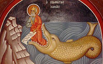 Αγίου Ιωάννου του Χρυσοστόμου - Μετάνοια των Νινευιτών