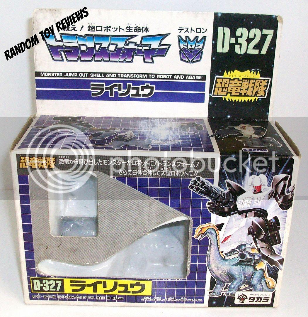 D-327 Rairyu photo BlogTFphotos193_zpsd46757b5.jpg