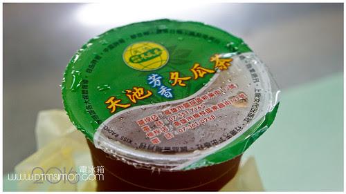 天池芳香冬瓜茶10.jpg
