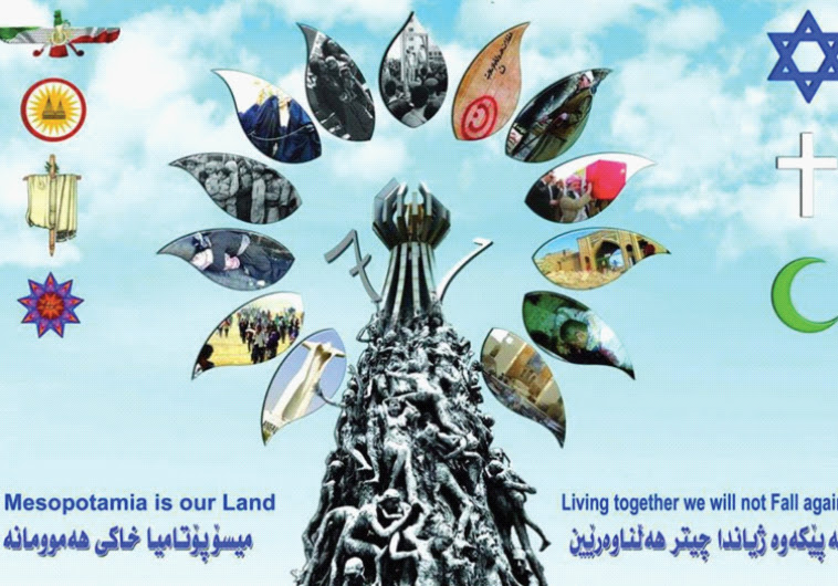 A POSTER from yesterday's event commemorating the Jewish community in the Kurdistan region of Iraq s