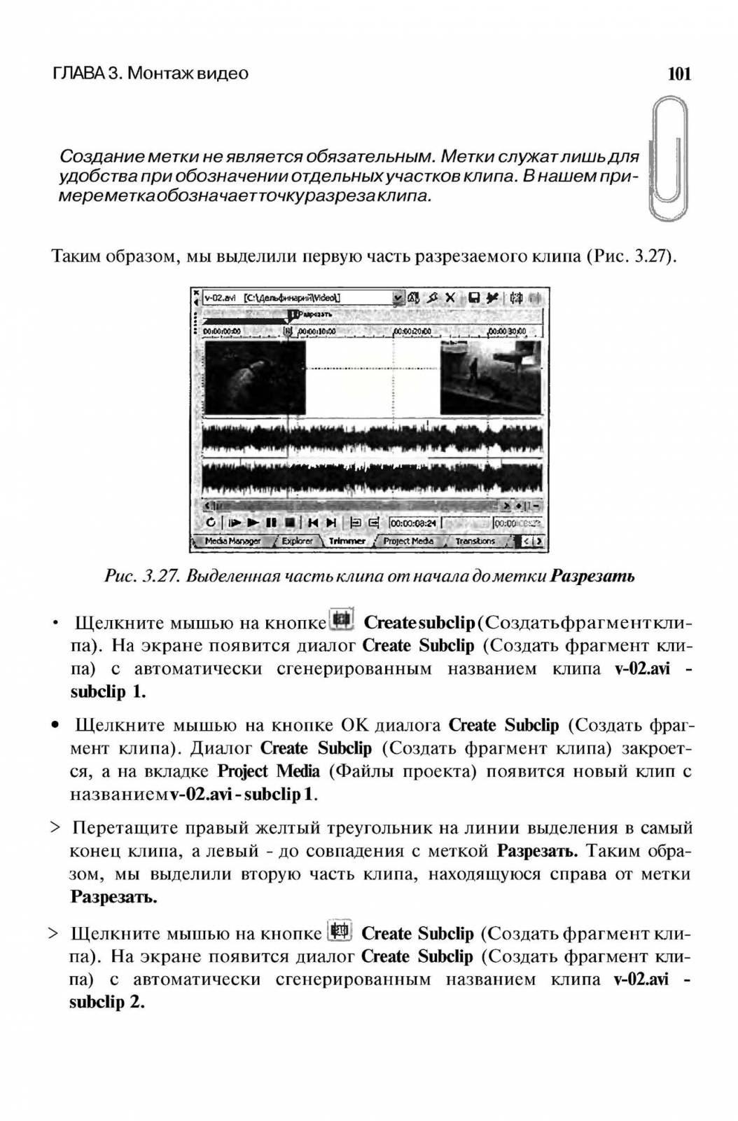 http://redaktori-uroki.3dn.ru/_ph/13/944612583.jpg